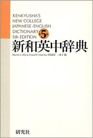 kenkyushas_college.jpg