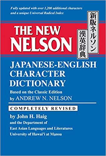 new_nelson.jpg